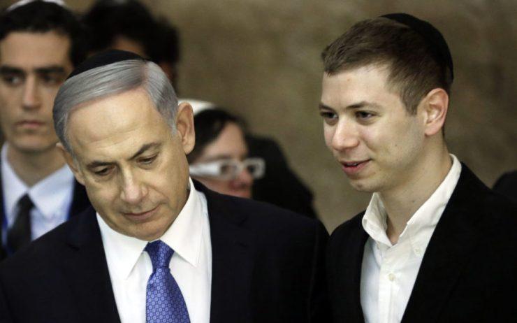 Netanyahu's son caught in 'strip club' tape