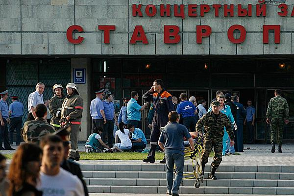 Russia, Middle East: Suicide Bombers Almost Always 17-24 Years Old