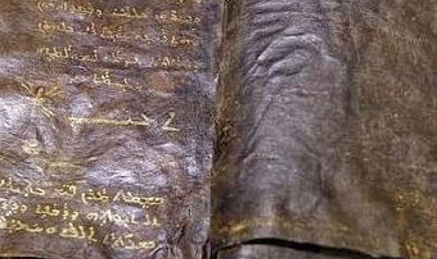 1500 Year Old Bible Claims Jesus Was Never Crucified