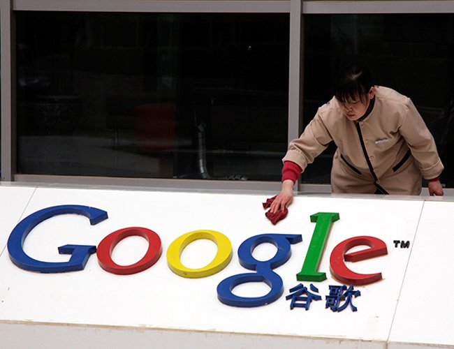 Google Blocked in China Ahead of Tiananmen Square Anniversary