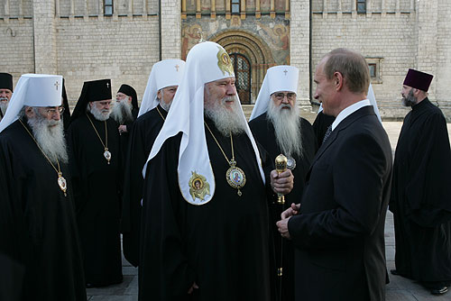 Ukraine's Biggest Orthodox Christian Leader Contracted COVID-19