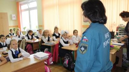 mchs_urok_shkola