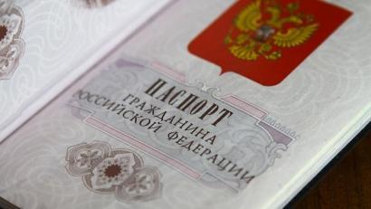kak-polichiti-pasport1