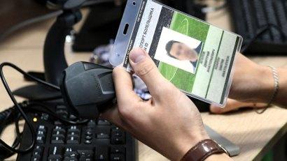 pasport_bolelshika
