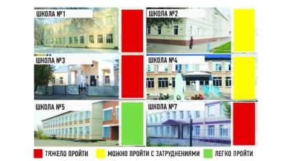 shkola_1