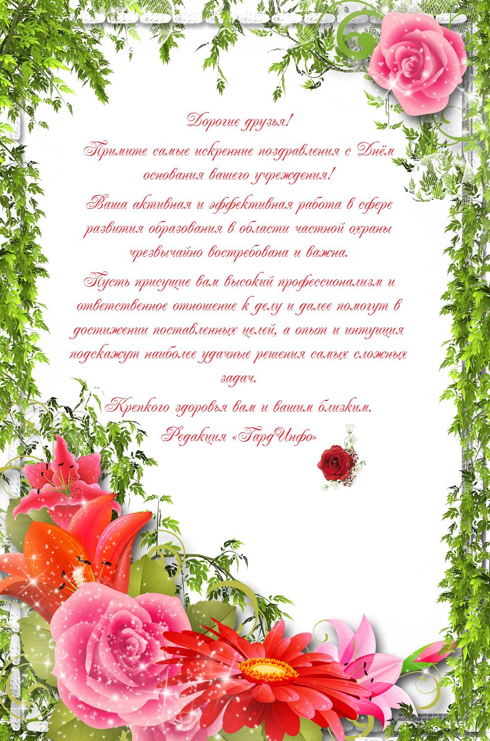 Фон для открытки вертикальный с днем рождения женщине