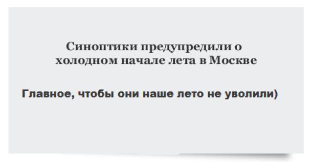 Humor_02_06_17__01