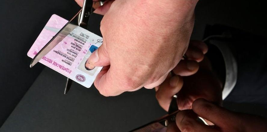ГИБДД планирует лишать водителей прав за любое нарушение