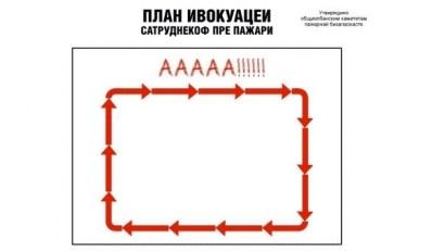 _plan1