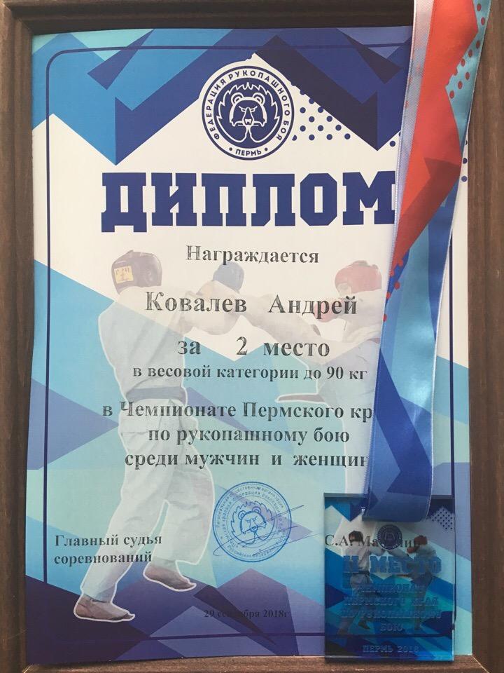 OjKAvkO9l_4