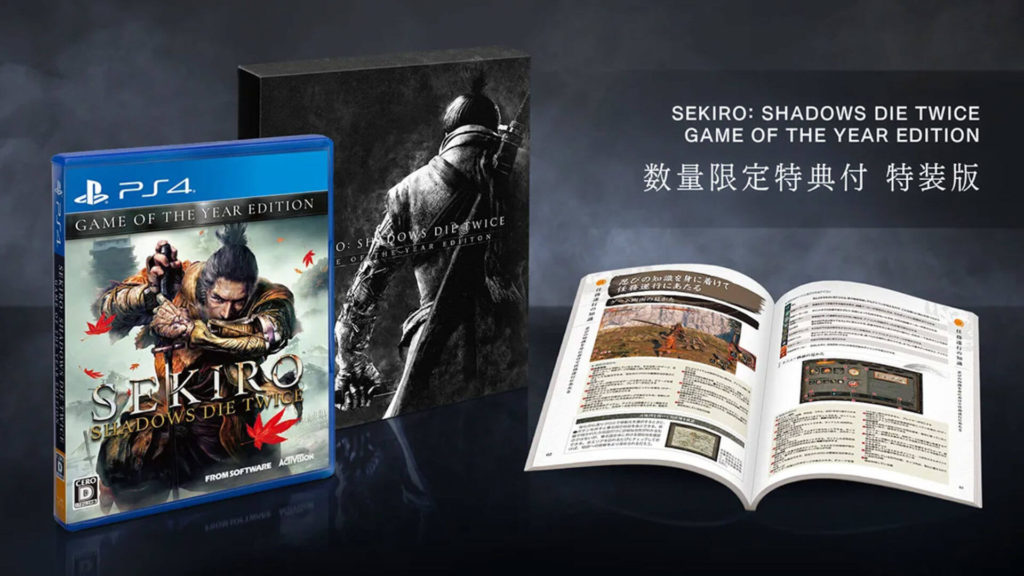 Sekiro Shadows Die Twice GOTY