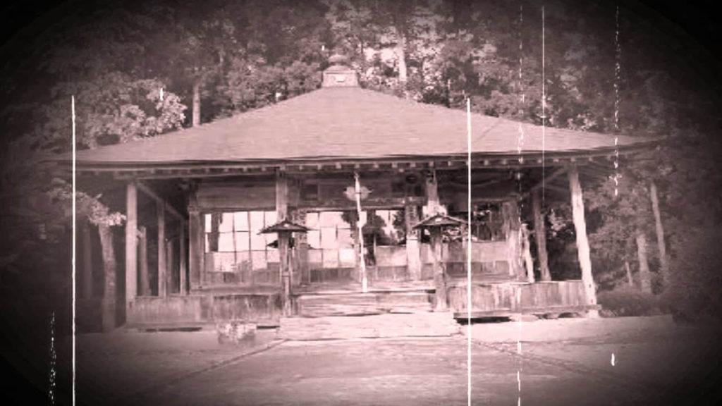 Real Mansão Himuro Fatal Frame
