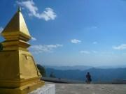 looking towards China from Phongsali