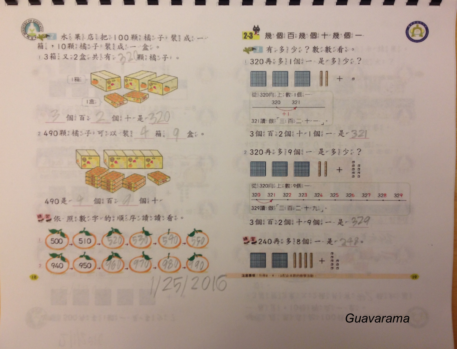 Using Free Chinese Math Workbooks To Practice Zhuyin