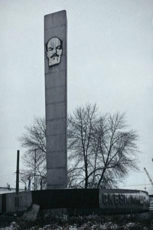 петрозаводск, ссср, ленин, заводская