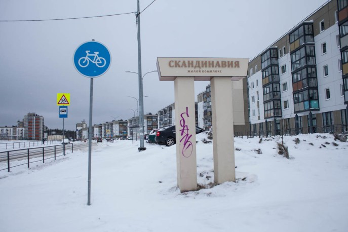 Фото (здесь и далее): Мария Смирнова