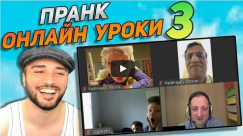 скриншот с видео Артура Амаева