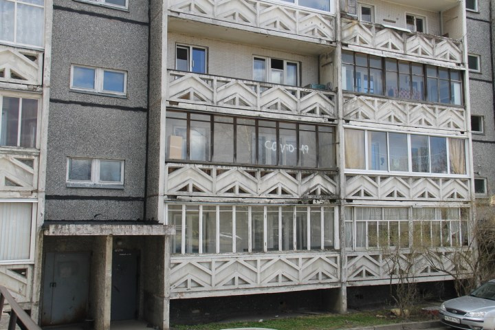 дом, ковид, коронавирус, Петрозаводск