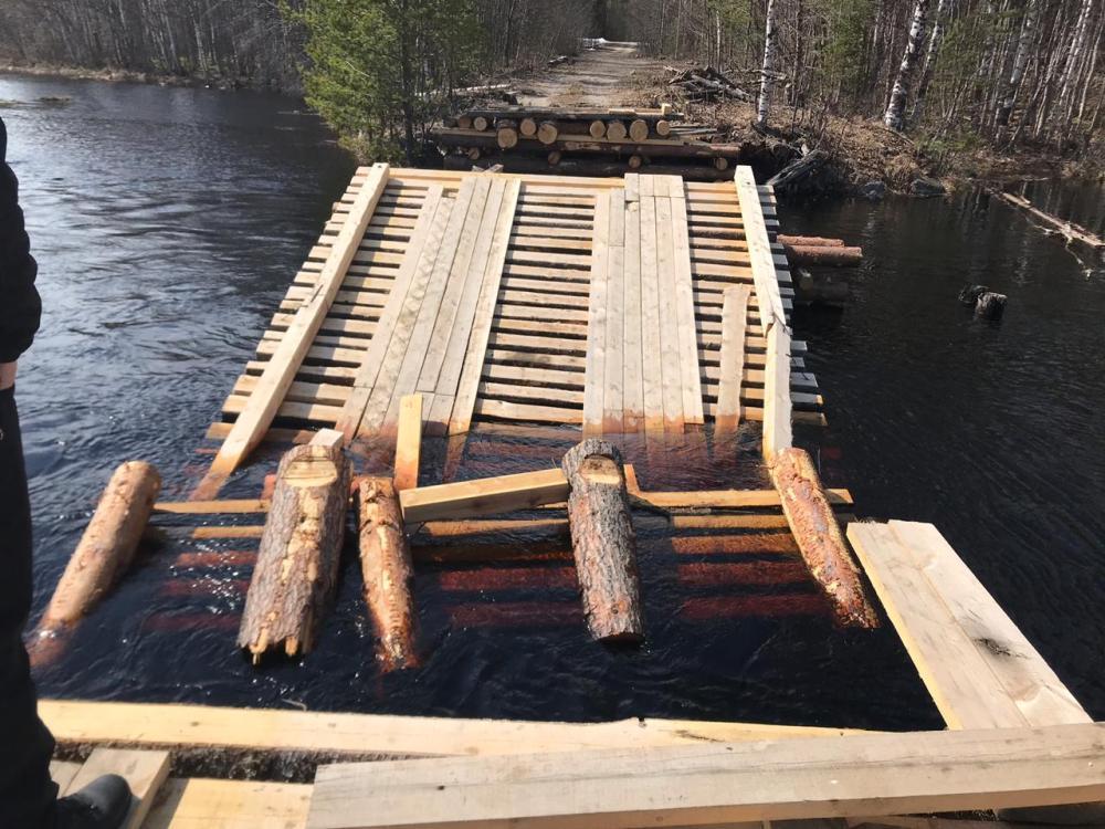 распиленный мост