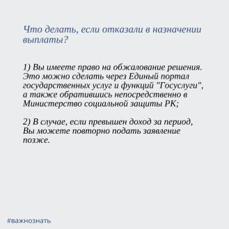 -rBYSN5ykrQ