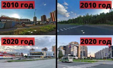 Петрозаводск, город, изменился, 10 лет, Лотос Plaza, Древлянка, районы