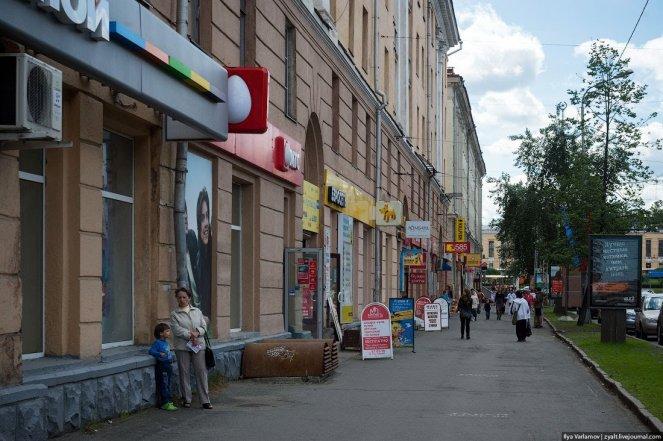 Varlamov_Petrozavodsk