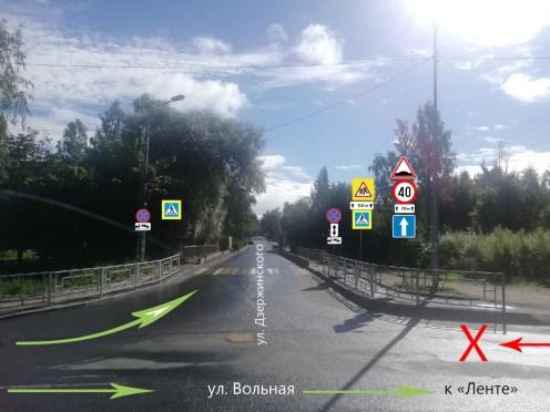 Новые знаки на улице Вольной. Фото: ГИБДД Карелии