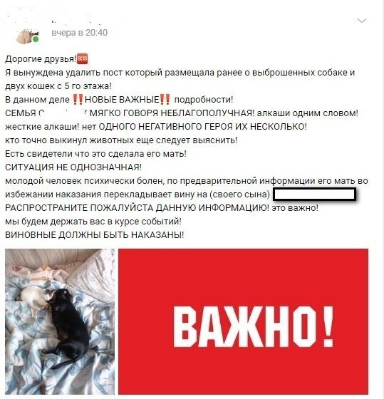 sobak_1