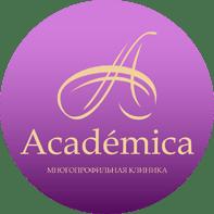 Клиника Académica