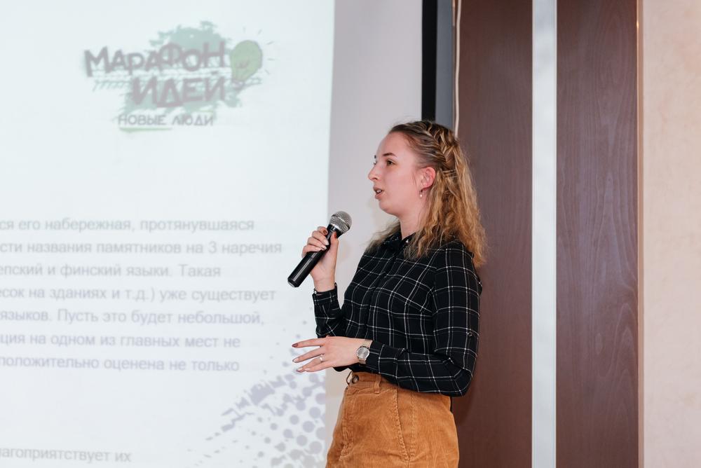 Проект финалистки Ирины Чаккоевой не вошел в число победителей, но наверняка понравится тем, кто хочет развивать туризм в республике.