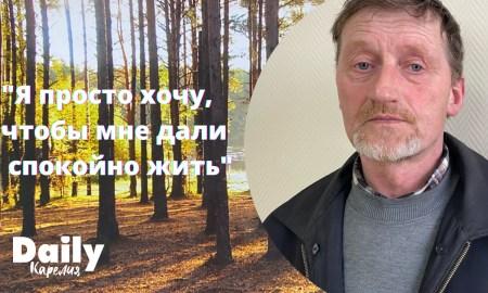 Николай Игнатенков из Нурмолиц