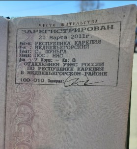 Шуньга Виктор Васильев