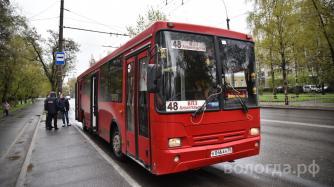 Автобусы в Вологде