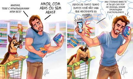 комикс про прокладки