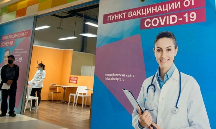 Выживший: наш журналист сделала прививку от ковида и поделилась своими впечатлениями