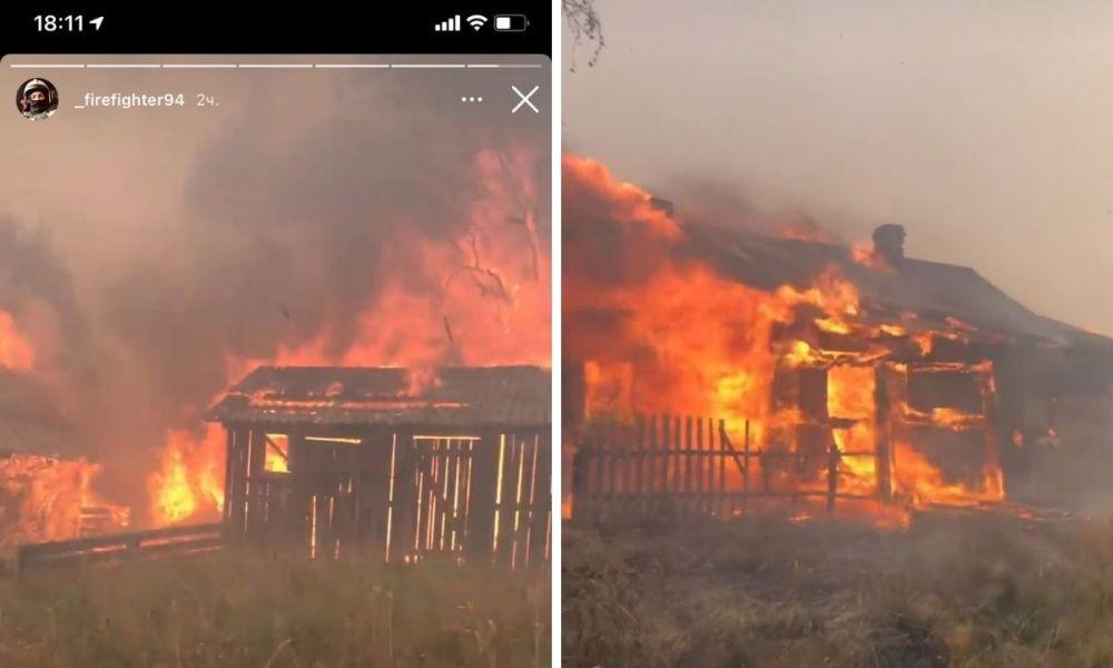 горят дома