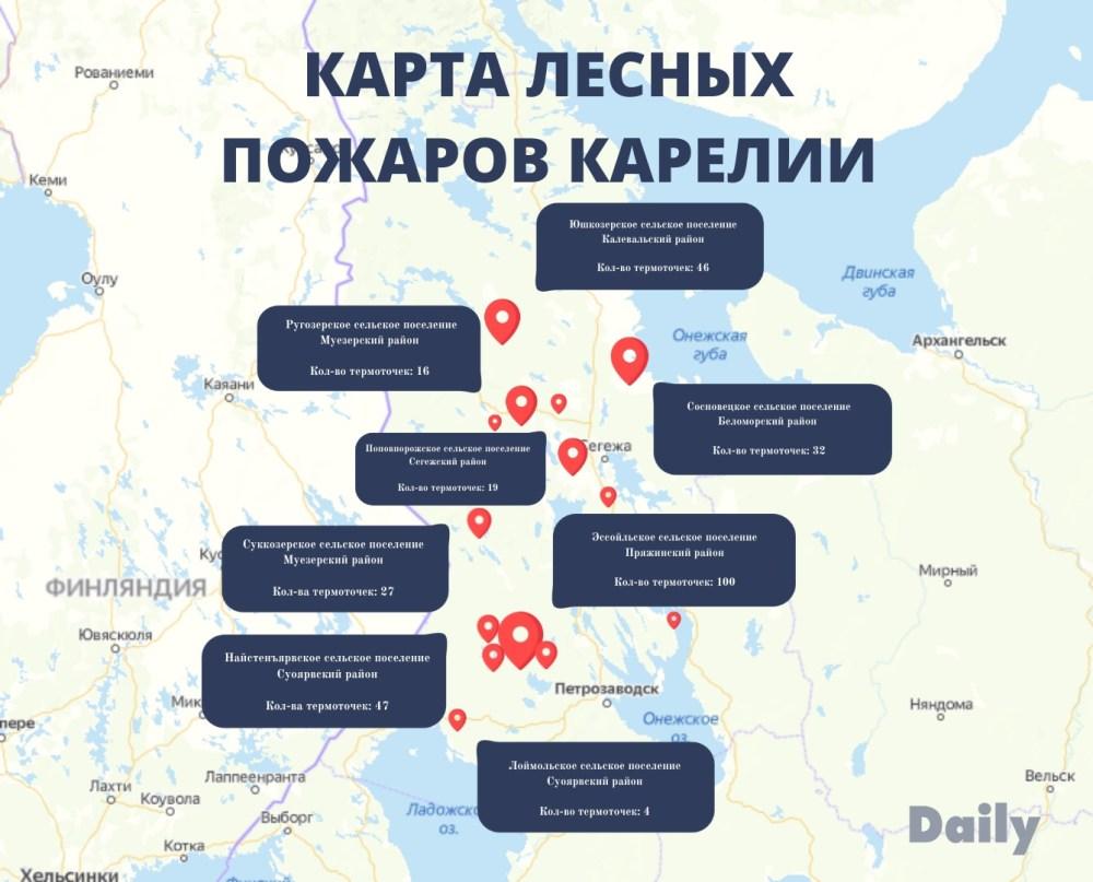 карта лесных пожаров Карелии