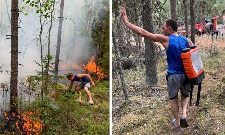 фото, пожар, Найстенъярви