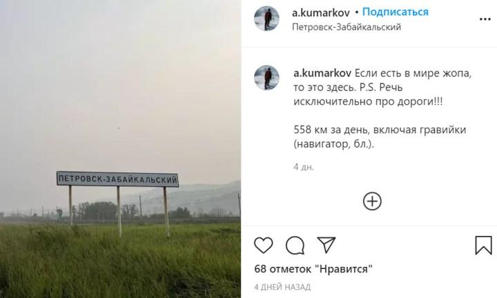 «Если есть в мире *опа, то это здесь»: министр назвал худшим место населенный пункт в соседнем регионе