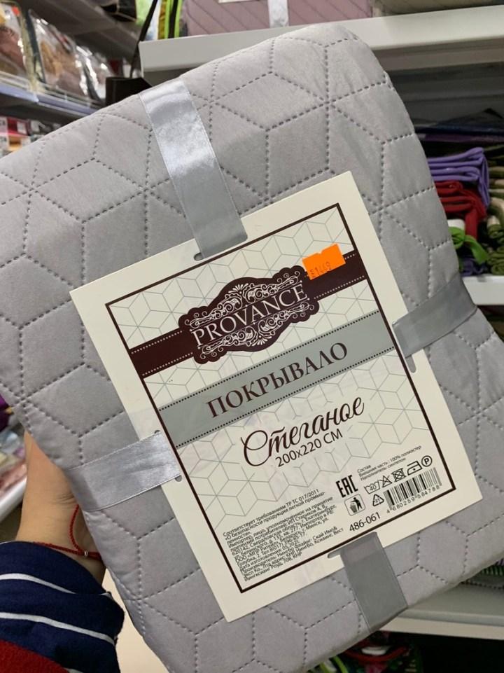 Хозмаркет Петрозаводск
