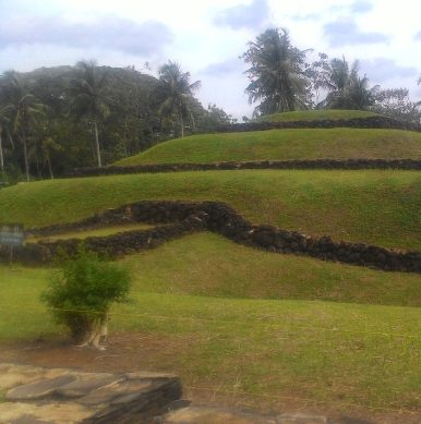 Taman Pubakala, Lampung Timur