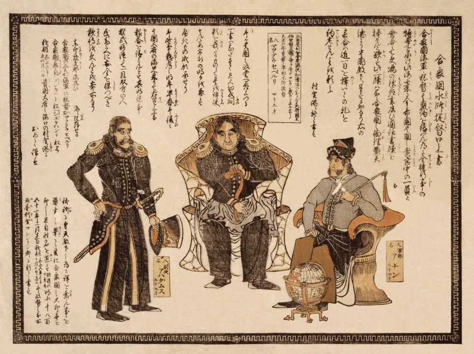 Japanese woodblock print of Perry (center) and other high-ranking American seamen