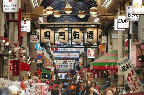 黒門市場まで徒歩10分 쿠로몬시장까지 도보 10분 到黒門市場只要10分鐘步行。 10 minutes walk to Kuromon Market