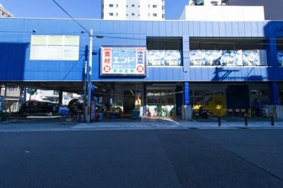 徒歩2分のところに業務用スーパーあり 도보 2분 거리에 업무용 슈퍼가 있습니다. 到业务專用超市只要2分鐘步行。 2 minutes walk to a supermarket 2 minutes à pied d'un supermarché 業務用超市徒步2分鐘