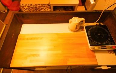 居室よりも広めのキッチンにはIHコンロを設置 거실보다 넓은 주방에는 IH스토브를 설치 在廚房有電磁爐子。 The kitchen larger than the one in the guest room. IH cooker available.