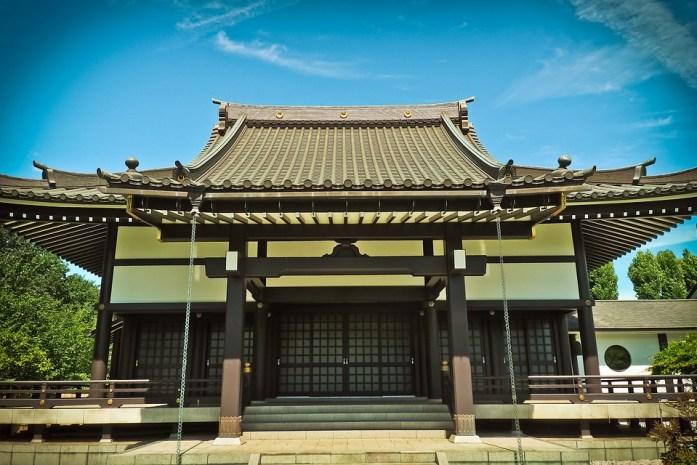 templo Meiji Jingu en Tokyo