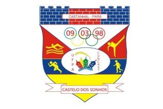 Associação Beneficente e Educativa Castelo dos Sonhos