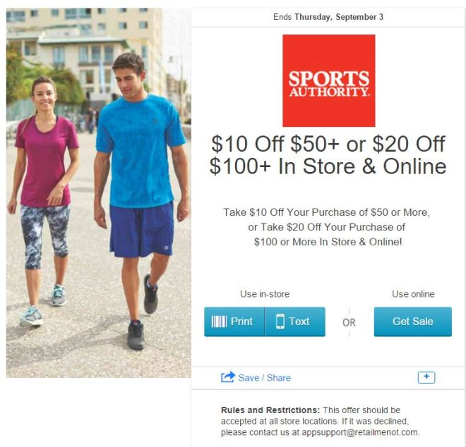 sports-authority-promotionseptiembre
