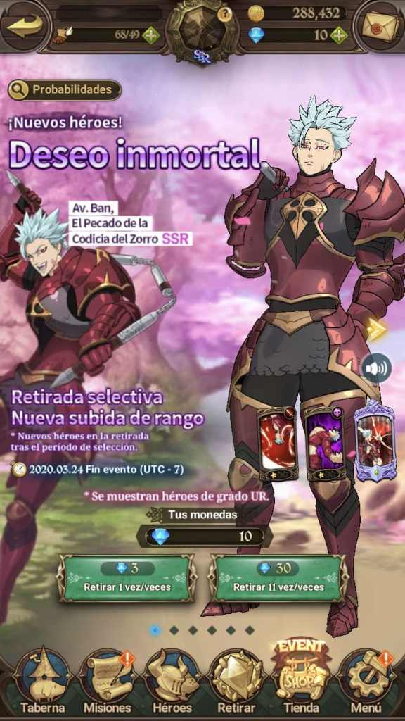 Banner Ban