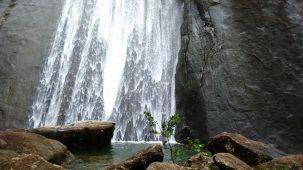 Cachoeira do Misterioso
